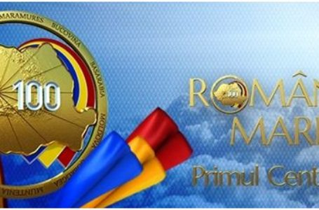Ziua Națională a României celebrată la Haga – omagiu adus bogăției culturii muzicale a României