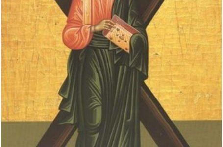 30 noiembrie: Sărbătoarea Sfântului Apostol Andrei, Ocrotitorul României și al Românilor