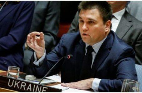 """Ministrul ucrainean al afacerilor externe Pavlo Klimkin: """"Ucraina ar trebui să permită dubla cetățenie"""""""