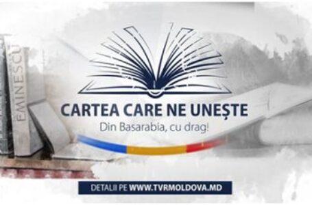 """A început campania """"CARTEA CARE NE UNEŞTE – Din Basarabia, cu drag!"""""""
