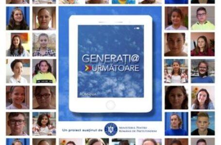 """Proiectul TVR Internaţional """"Generaţia Următoare"""" ajunge în Italia şi Germania"""
