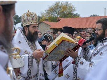 Patru ierarhi ai Bisericii Ortodoxe Române au sfințit prima mănăstire românească din Portugalia