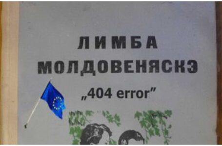 """Reanimarea """"limbii moldoveneşti"""" şi a """"moldovenismului"""" în Ucraina: imperativ etnic sau comandă politică?"""