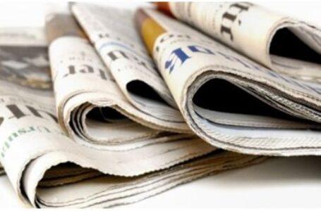 """""""Monitorul bucovinean"""" – un nou ziar al românilor din regiunea Cernăuți"""